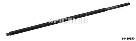 """Ausziehgewindespindel abgesetzt M8x1 : UNF 1/4"""" für Glühkerzen- Ausbohrwerkzeug M10x1 z.B. OM651"""